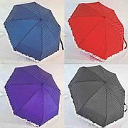 """Карманный механический женский зонтик в горошек №SW429 с рюшей от фирмы """"Feeling Rain""""."""