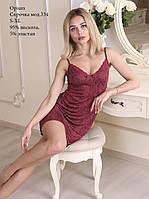 b8dfdc427fc2615 Комплект халат сорочка в Украине. Сравнить цены, купить ...