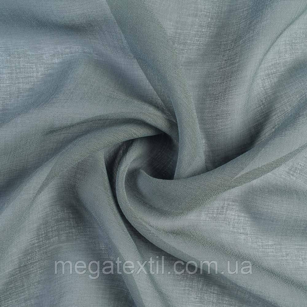 Креп-льон французький сірий кварцовий, ш.280 (30440.009)