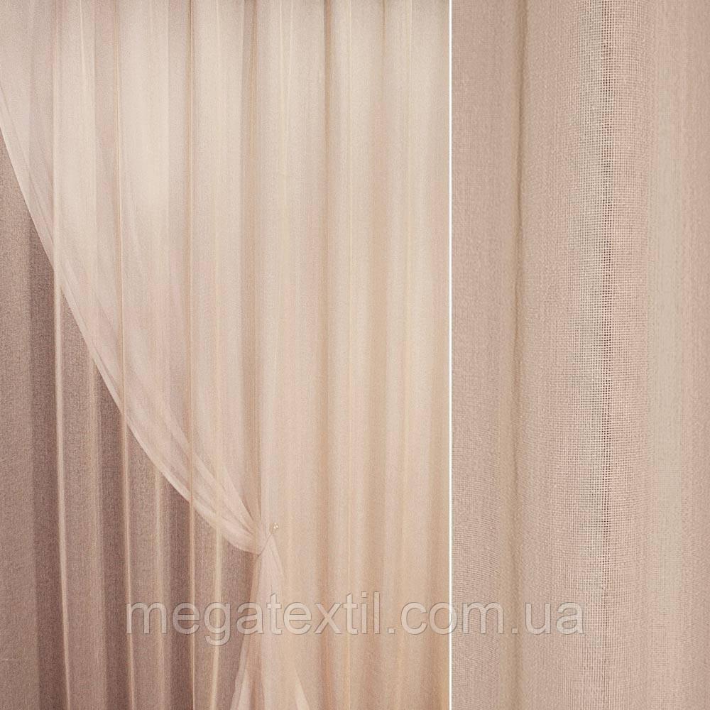 Сітка дрібна бежево-рожева ш.280 (30444.002)