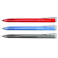 Ручка шарик автомат синяя 0.5мм