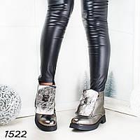 Ботинки зимние со шнурками длинный язычок серебристые. Натуральная кожа, фото 1