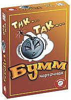 Тик Так Бумм карточная, настольная игра, Piatnik (785191)