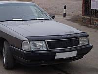 Дефлектор капота (мухобойка) AUDI 100 ( 44кузов С3) с 1983-1991 г.в.