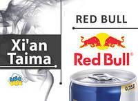 Ароматизатор Xi'an Taima Red bull (Ред Булл)
