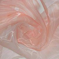 Органза рожева бліда ш.280 (30512.083)