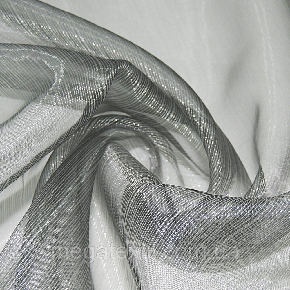 Органза подвійна смуга сіра ш.280 (30513.002)
