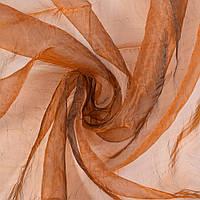 Органза жата коричнево-руда ш.270 (30514.005)