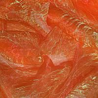 Органза жата червона з жовтим відливом ш.275 (30514.006)