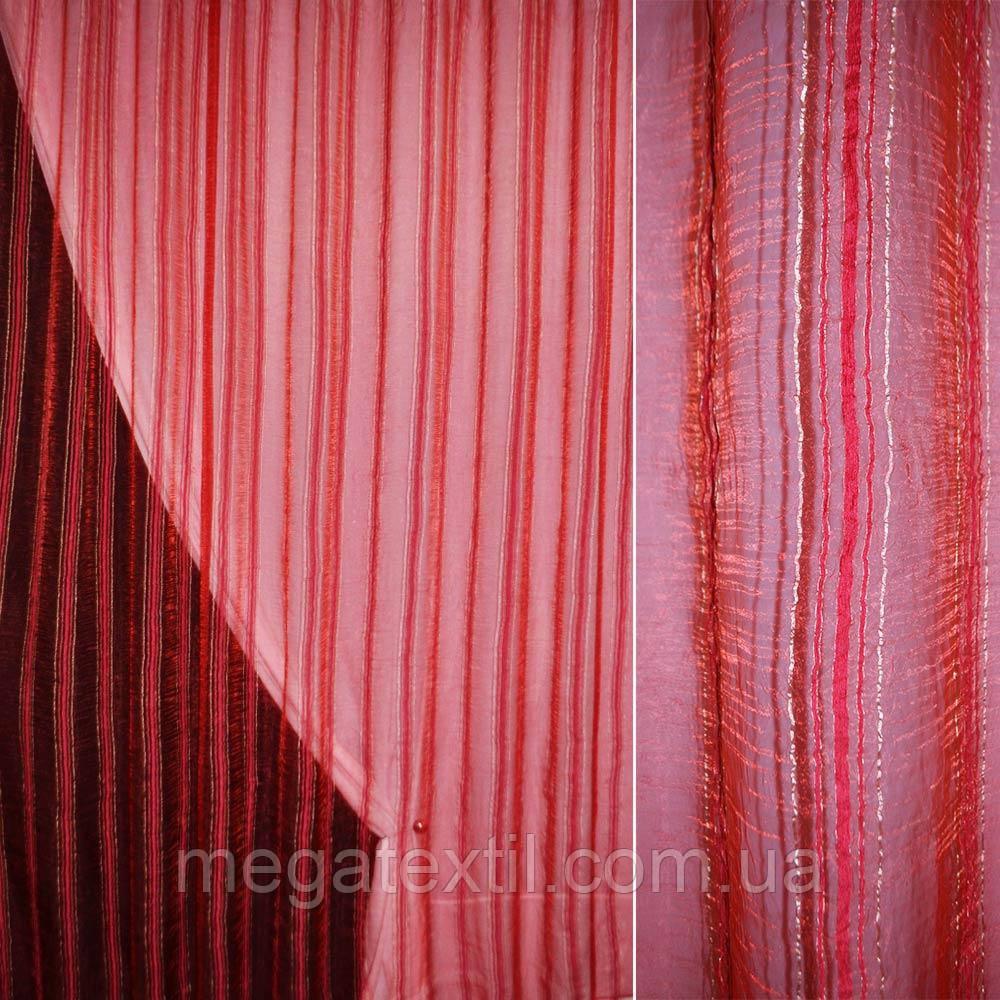 Органза жатая красная с малиновой шенилловой полосой (30519.004)