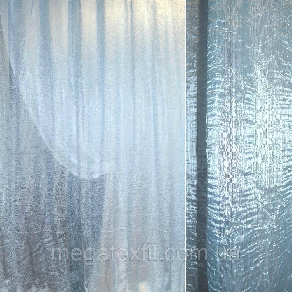 Органза жатая голубая бледная густая с шелковой нитью (30527.004)