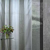 Органза с шелком в полоску серо-черную ш.300 (30529.002)