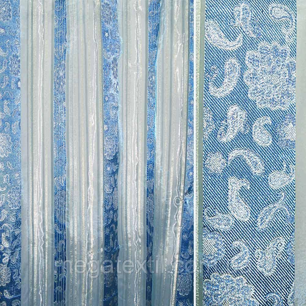 Органза голубая с золотисто-голубыми парчовыми полосами и цветами, ш.275 (30537.002)