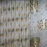 "Органза бежево-зеленая ""леопард"" и цветы ш.280 (30542.044)"