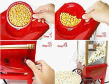 Апарат для попкорну POPCORN MAKER, фото 3