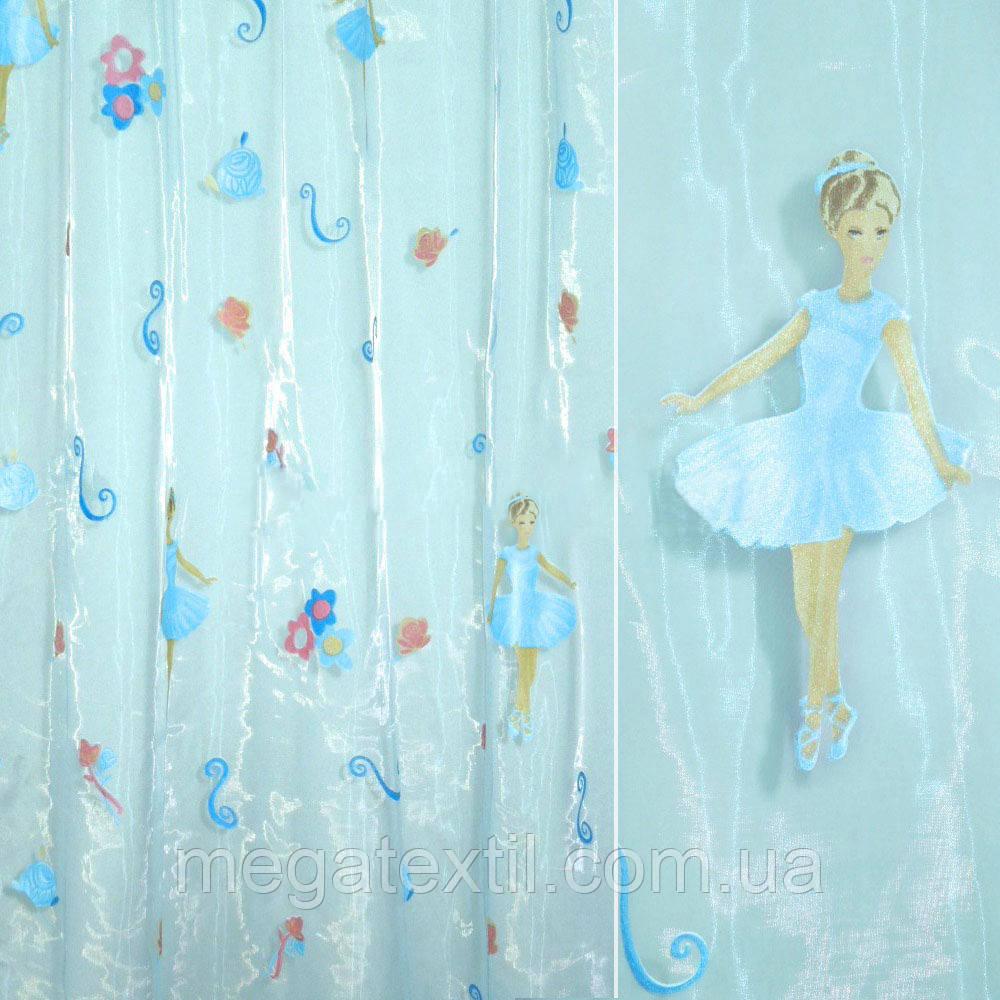 Органза штамп блакитна з балериною і квітами ш.275 (30564.001)