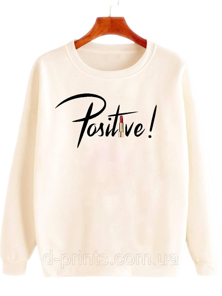 "Свитшот женский с рисунком ""Positive"""