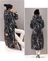 Женское зимнее пальто пуховик парка с принтом р.42-44 Замеры в описании!