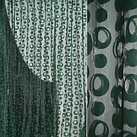 Органза зелена з колами з флока ш. 275 (30580.002)