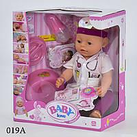 Интерактивный пупс Baby Love 013D