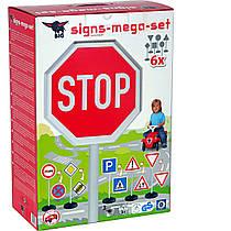 Детские дорожные знаки набор BIG 1198 Германия