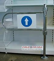 Турникет механический 900мм / калитка входная METAL POZ / Входные системы