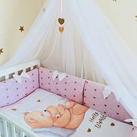 Детский постельный комплект Happy Baby девочка