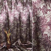 Блекаут бордовий з декоративними тюльпанами ш.275 (31009.002)
