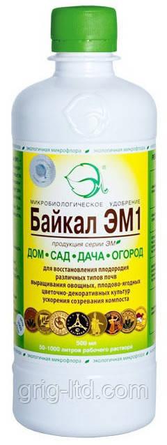 Байкал ЭМ 1У, 1 л