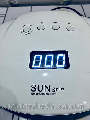 Лампа SUN X plus, 72W, фото 2