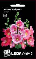 Семена мальвы Фисифолия, 0,2 гр., смесь