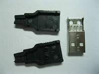 Штекер USB разборной на кабель для пайки