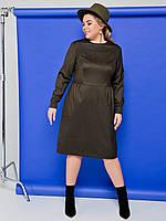 grand ua Джоли платье