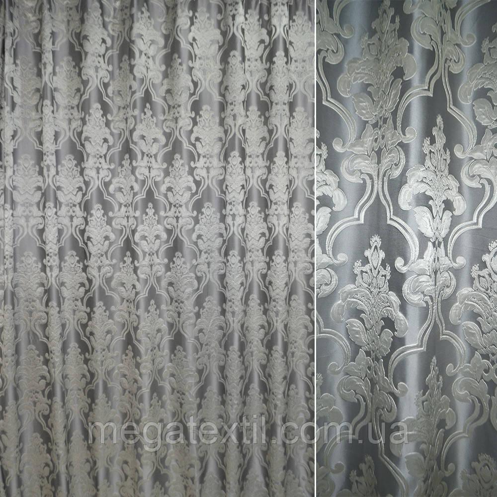 """Атлас жакардовий """"королівський вензель"""" сірий з молочним ш.295 (31463.067)"""