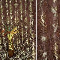 """Атлас жакардовий бордовий темний з золотим """"королівський вензель"""" ш.280 (31464.034)"""