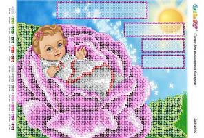 БСР-4202. Схема для вишивки бісером Метрика для дівчинки.