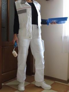 Комплект Модиф белый жилет и брюки Wurth