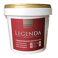 Фарба для стін Kolorit Legenda 0,9л (A) матова Біла