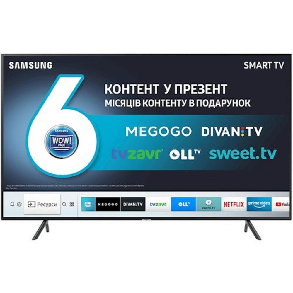"Телевизор Samsung 42"" Smart TV WiFi ( UE42NU7120UXUA ) DVB-T2/DVB-С"