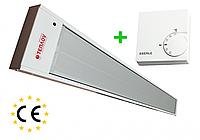 Инфракрасный обогреватель потолочный с терморегулятором Теплов Б1350