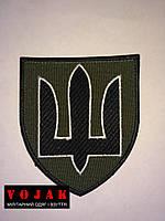 """Шеврон тризуб """"Генеральный штаб ЗСУ"""""""