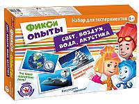 Свет, воздух, вода, акустика, Фиксики, Ranok Creative (273083)