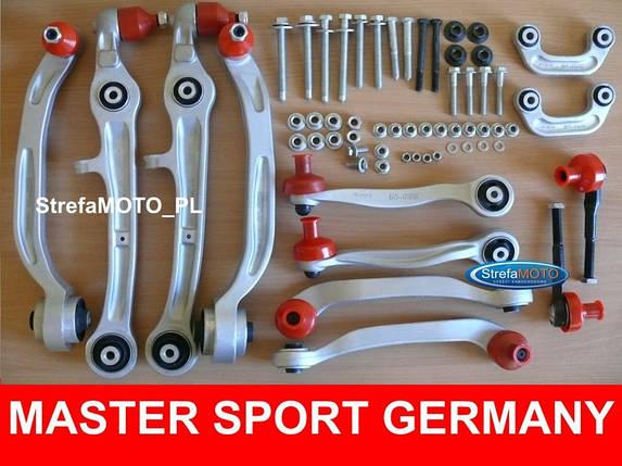 Комплект ричагів Master Sport Audi A6 C6 2004-, фото 2