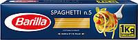 Спагетти №5 BARILLA 1кг