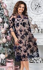 Платье женское нарядное вечернее коктельное стильное размеры: 48-50,52-54,56-58, фото 3