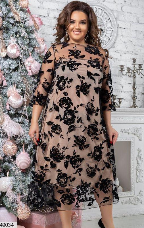Платье женское нарядное вечернее коктельное стильное размеры: 48-50,52-54,56-58