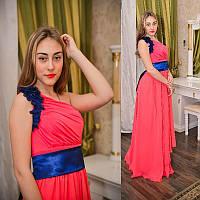 Вечернее платье Коралл с синим