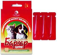 Барьер - супер - 1 д/щенков и котят (3 шт. х 0,5 мл; 60 бл./уп.)