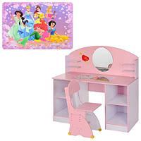 Детский макияжный столик трюмо Принцессы Bambi 999 с зеркалом
