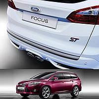 Ford Focus Turnier 2011-2018 пластиковая накладка заднего бампера